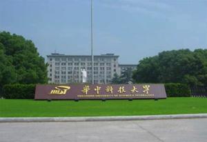 写在华中科技大学招聘结束之时