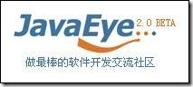 说说JavaEye网站架构