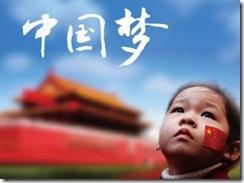 中国梦太遥远,还是说点实际的吧