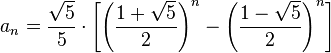 Fibonacci_number